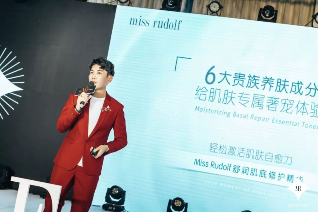 MISS RUDOLF安心系列首席研发官——小布老师